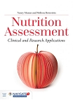 Nutrition Assessment + 15 CE Online Test
