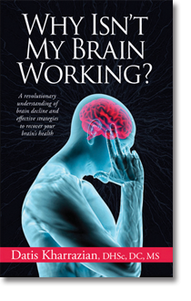 Why Isn't My Brain Working Book & CEU